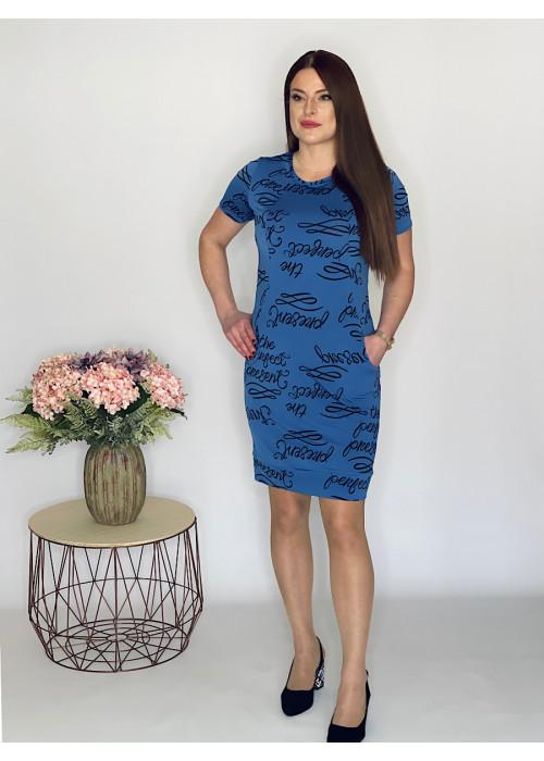 Šaty s písmenovou potlačou modré 94/3D